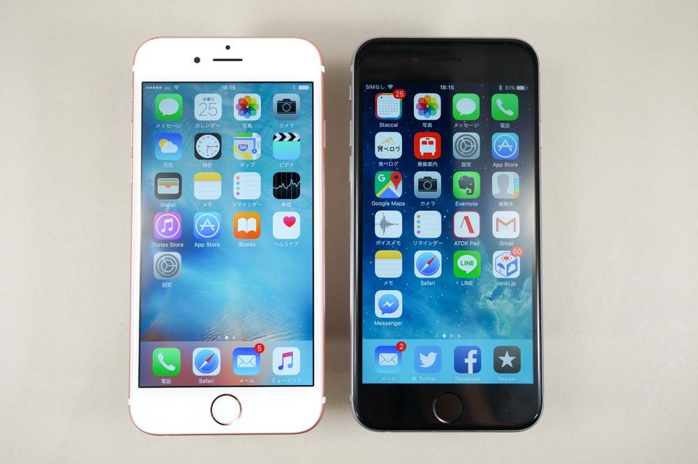 iPhone 6s(左)とiPhone 6(右)