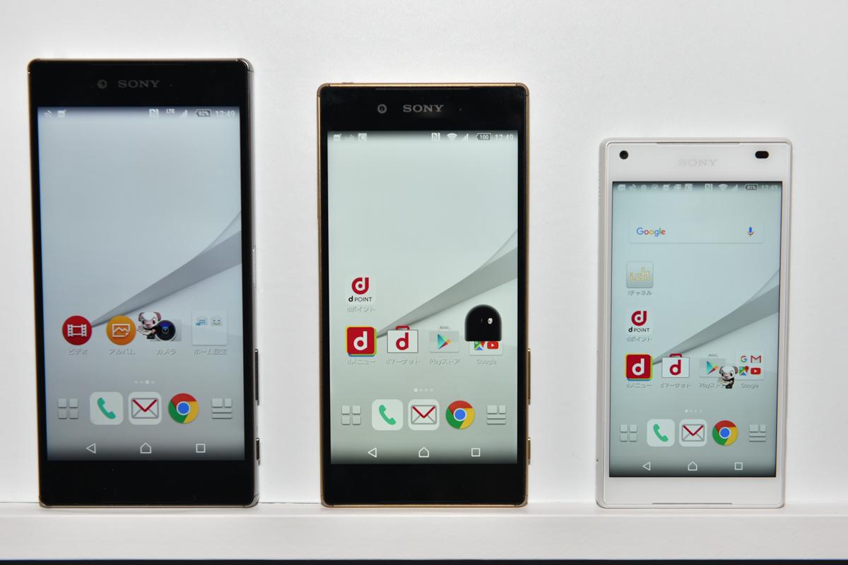 左からZ5 Premium、Z5、Z5 Compact