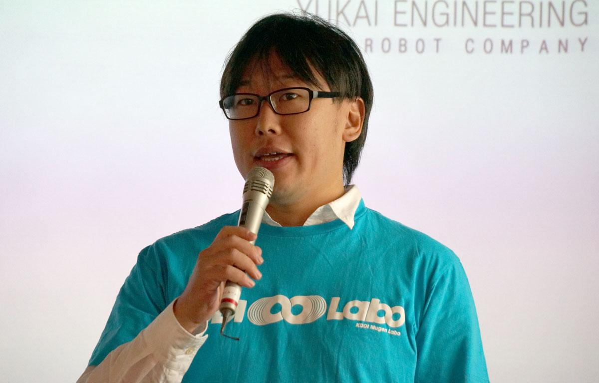 ユカイ工学CEOの青木俊介氏