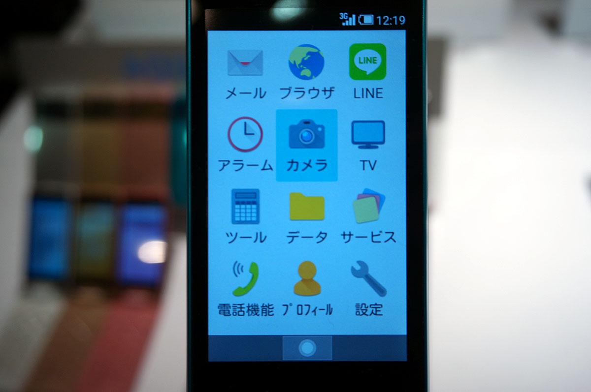 フィーチャーフォンとして開発されており、12個のアイコンが並ぶメインメニュー
