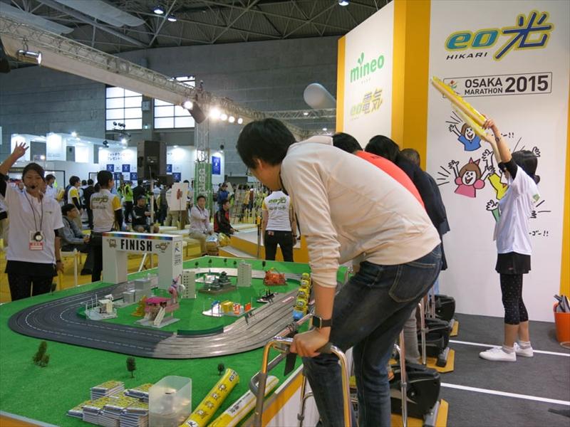 電力事業をPRする発電ゲーム