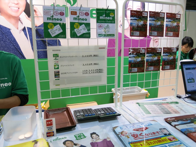 SIMカード販売コーナー