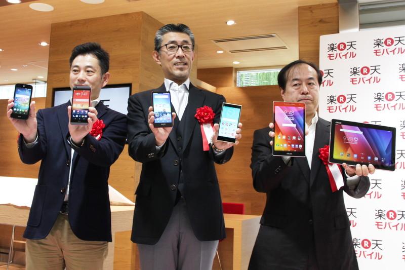 左から、楽天の大尾嘉氏、楽天代表代表取締役副社長兼フュージョン会長の平井氏、フュージョン社長の池口氏