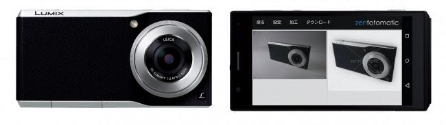 「LUMIX CM1」に搭載される「ZenFotomatic」