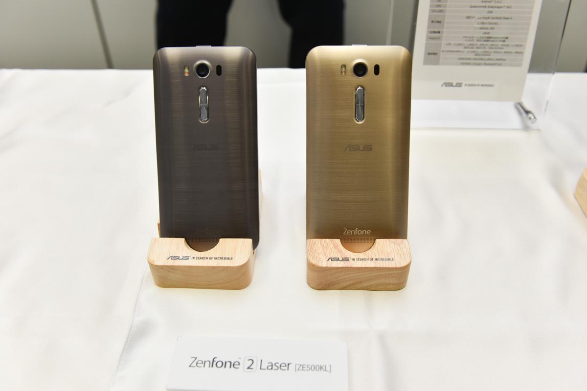 「ZenFone 2 Laser」(ZE500KL)の新色、シルバーとゴールド。ヘアライン加工の仕上げになる