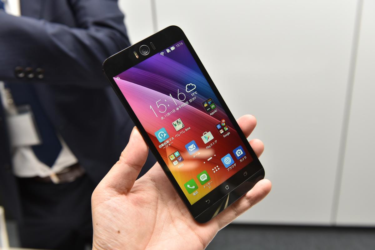 「ZenFone Selfie」(ZD551KL)の新色は表面形状も異なる仕上げ