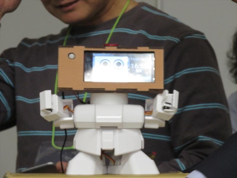 「見守りロボットPicot」