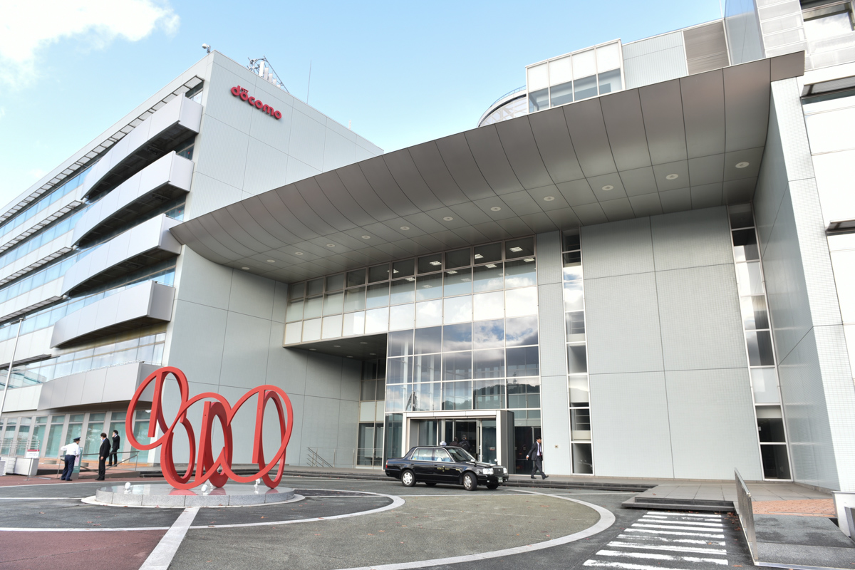NTTドコモR&Dセンタで開催される「DOCOMO R&D Open House 2015」