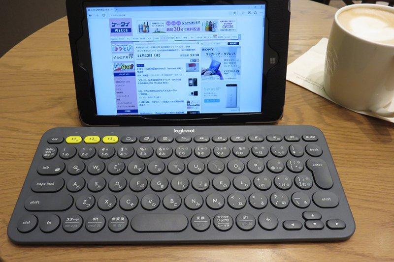 早速カフェで使ってみた。8インチWindowsタブレットとの組み合わせに便利