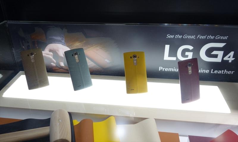 今年4月に発表されたグローバル向けフラッグシップモデルの「G4」には本革カバーがラインナップされていた
