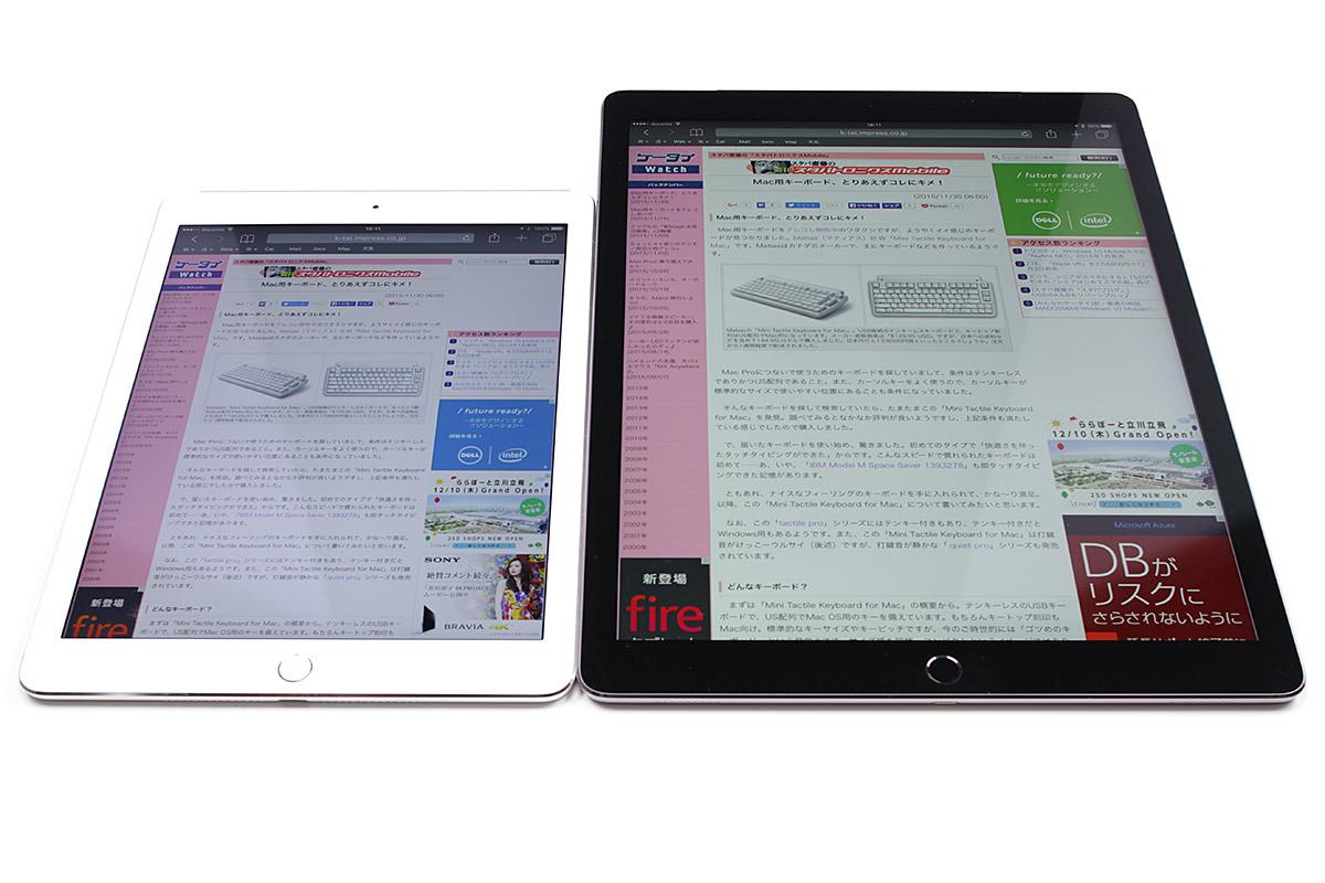 iPad Airは9.7インチ/長辺2048×短辺1536ドットで、iPad Proは12.9インチ/長辺2732×短辺2048ドット。どちらも264dpiで、iPad Proの画面はiPad Airの約1.78倍です。