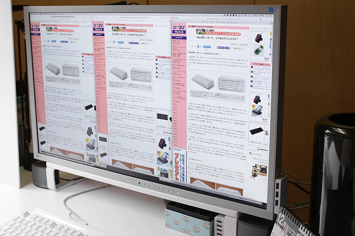 左は「Mac Pro+4Kディスプレイ環境」。快適にページを閲覧できます。また、ウェブブラウザのウィンドウを3つ開いたりもしています。iPad Proでは3ページ同時閲覧は無理(異なるブラウザを使えば2ページ同時は可能)ですが、「Mac Pro+4Kディスプレイ環境」に肉迫するウェブページ閲覧性が得られます。右の写真は、4KディスプレイとiPad Proをやや重ねるように並べて撮影したものです。