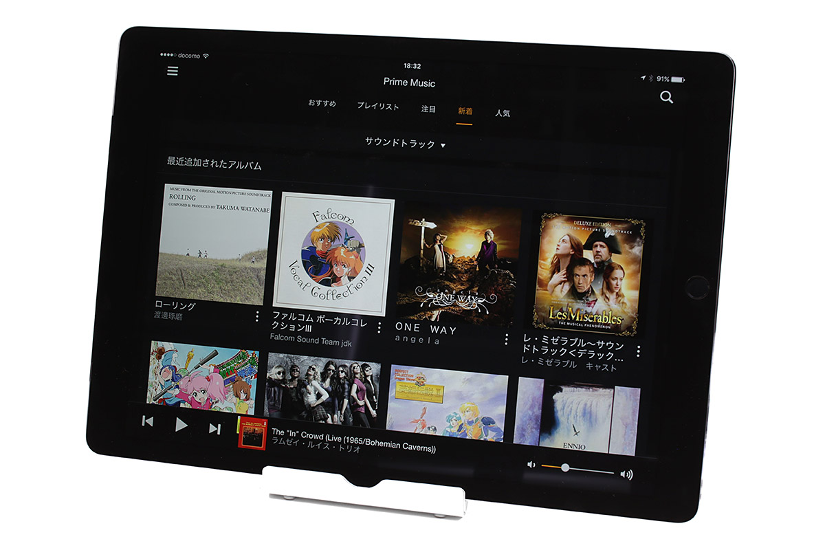 iPad ProでAmazonの「プライム・ビデオ」や「Prime Music」を多用しています。専用アプリで使いますが、iPad Proだと音質も画面サイズもアプリの使用感もよく、とても快適に楽しめます。