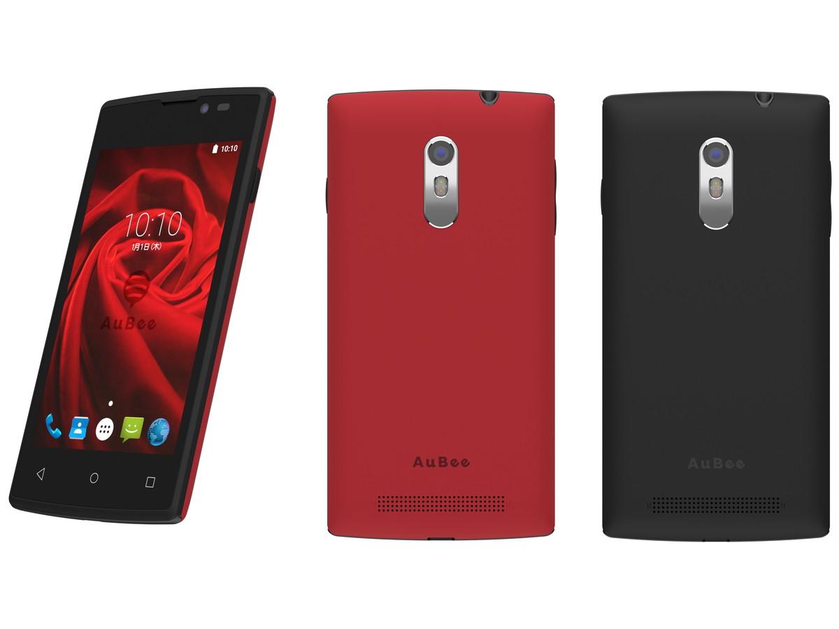 AuBee smartphone「elm.」