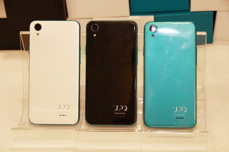 新興メーカー「UPQ」のスマートフォン