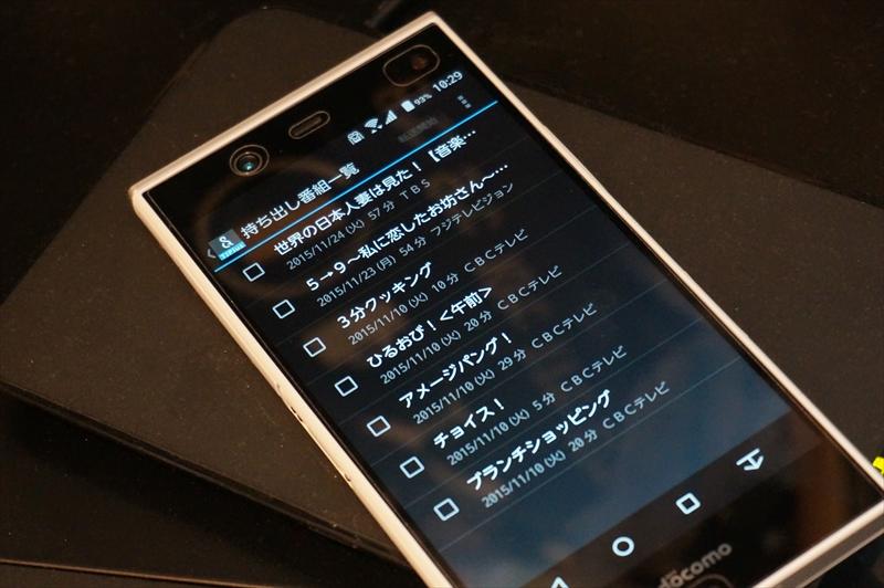 「置くだけ」で録画番組をスマートフォンに転送できるF-02Hの便利な連携機能