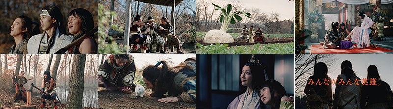 テレビCM「三太郎」シリーズの最新作「みんながみんな英雄」篇