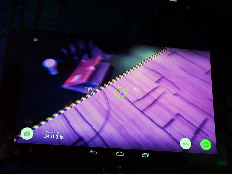 画面に映った空間の距離を測定できる