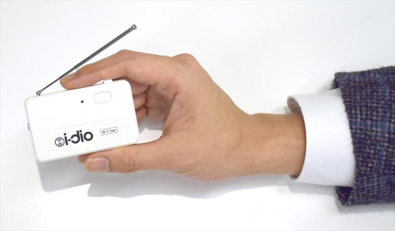 「i-dio Wi-Fiチューナー」(非売品)