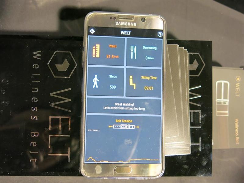連携アプリ。ベルトのテンションがリアルタイムでモニタリングできていた