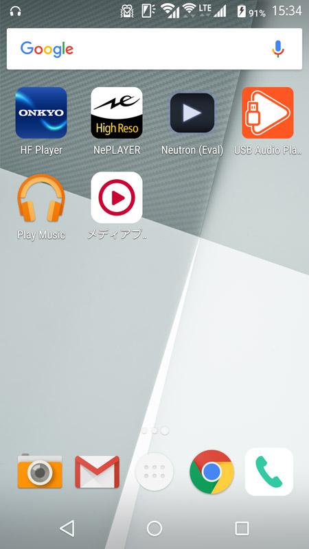 6つのプレーヤーアプリのハイレゾフォーマット対応状況を確認してみた