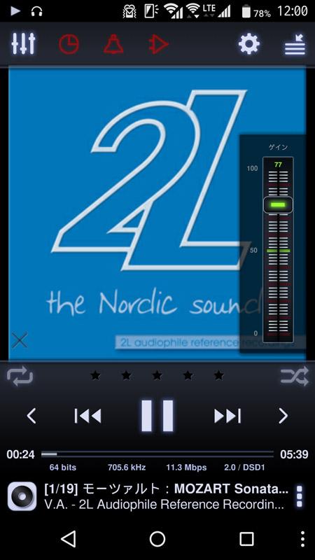 低価格ながらApple Losslessにも対応する「Neutron Music Player」