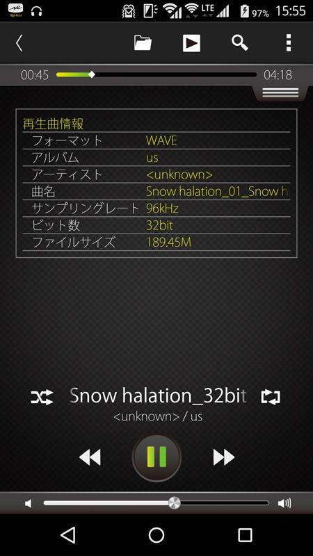 ラブライブ!μ'sの「Snow halation」96kHz/32ビットバージョンを再生。こういったビット深度の高い音源が今後増えてくるかも
