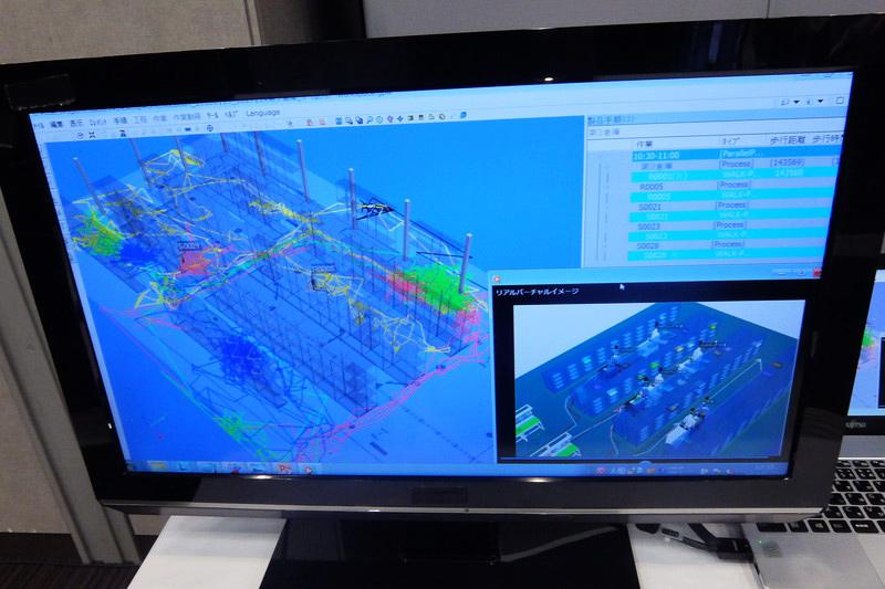「ロケーションタグ」で取得した倉庫内の移動データをシュミレーションと比較することで、効率改善に活用できる