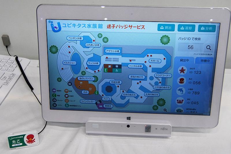 コアモジュールを迷子センサーに組み込んだ商業施設での活用例