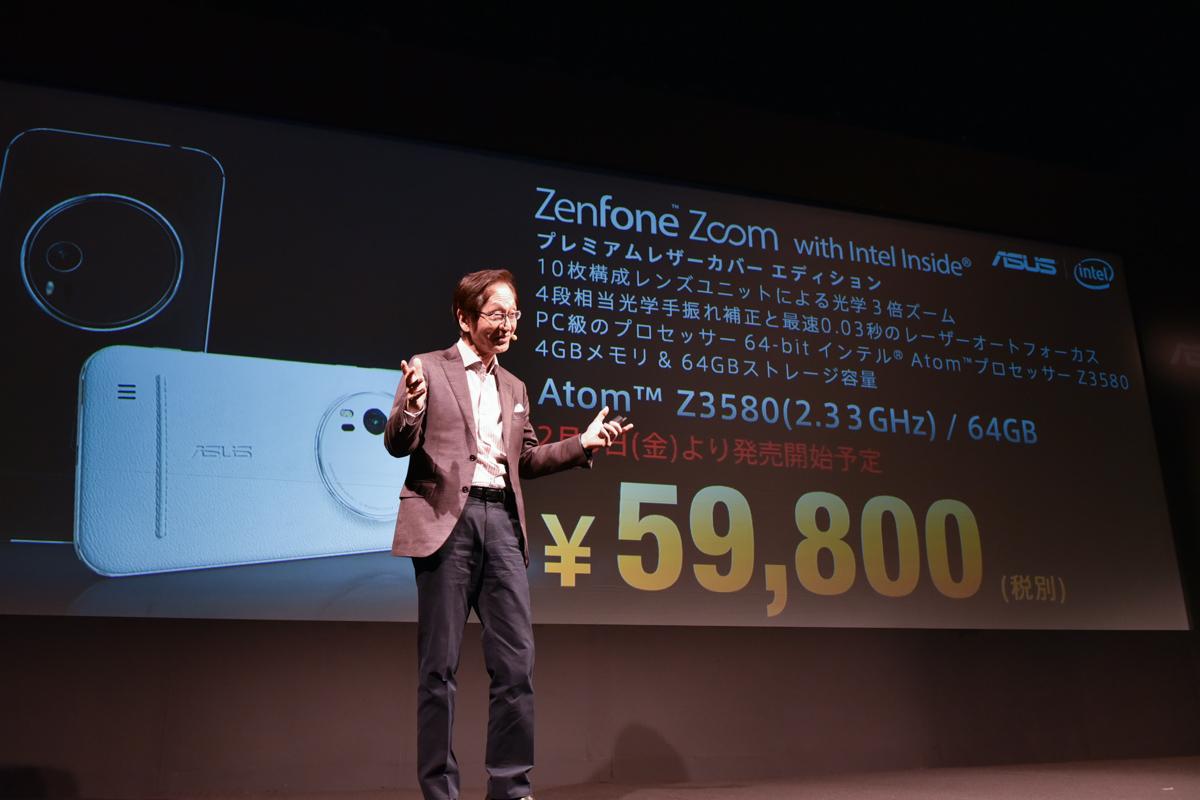 プレミアムレザーカバーモデル、64GB