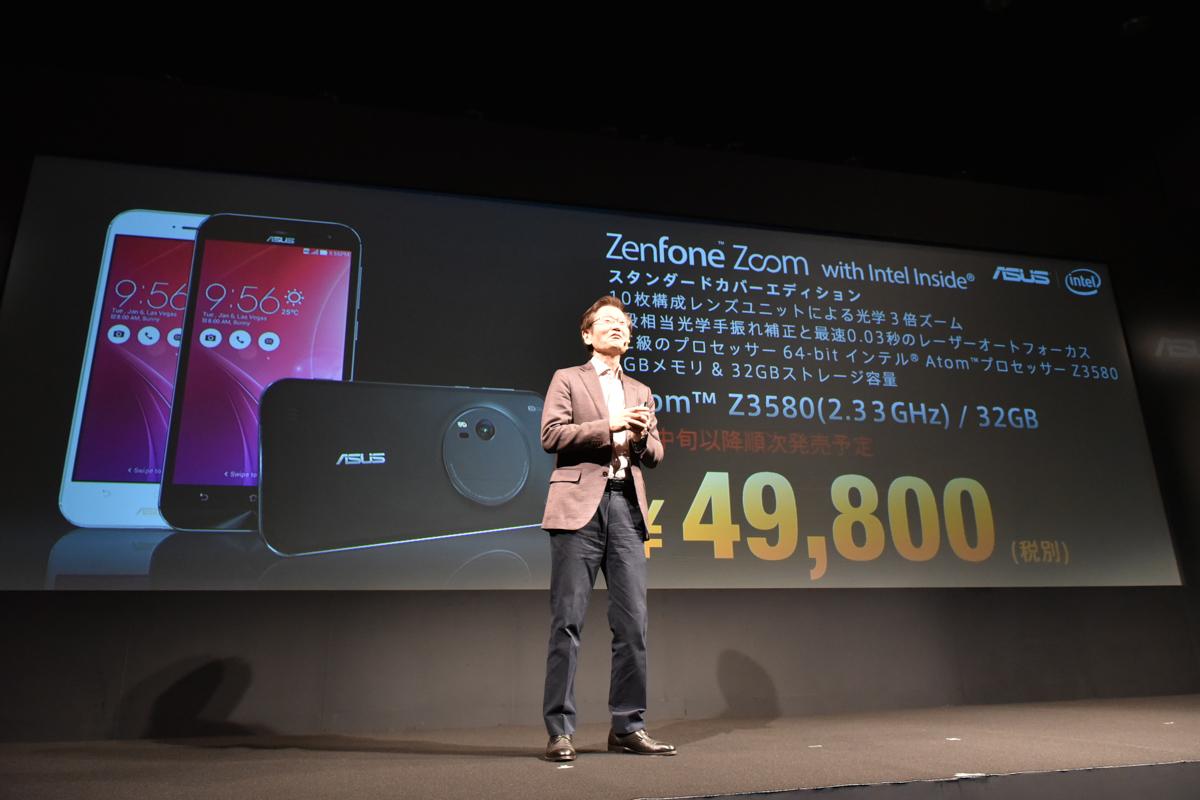 スタンダードカバーモデル、32GB