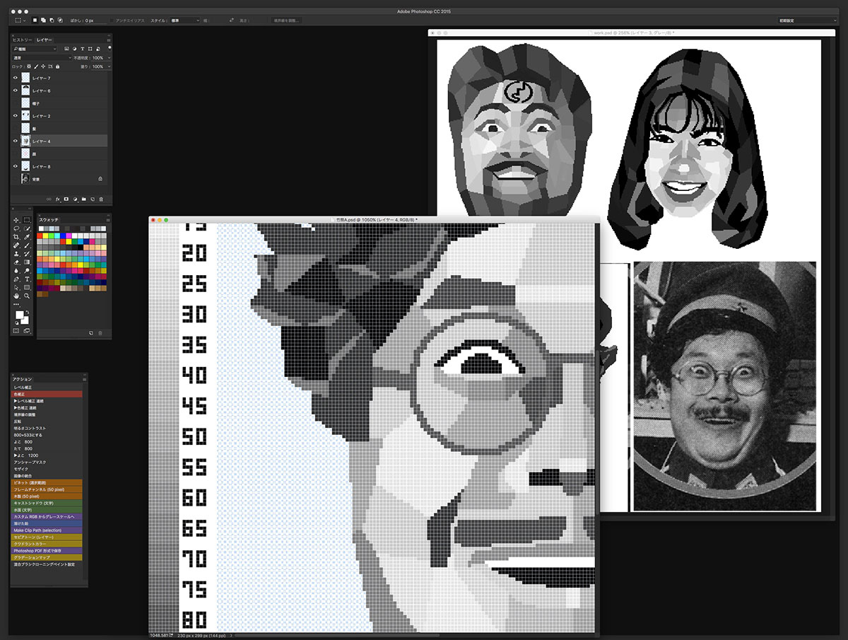 こちらは竹熊さんのポリゴン風似顔絵作成中の様子です。写真や他のポリゴン顔を参考にしつつ、1ドットずつ描きます。縦300×横200ドット程度のドット絵。
