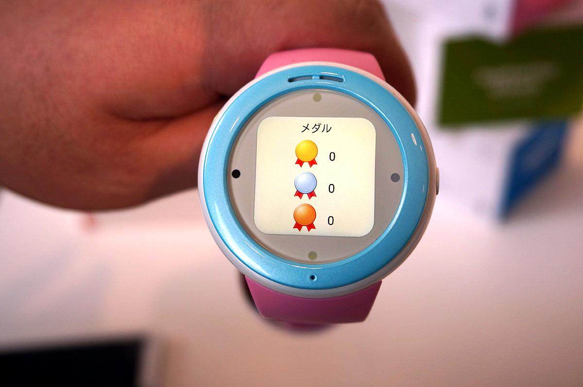 歩数に応じてメダルを獲得できる。歩き疲れる子供もやる気になるとか