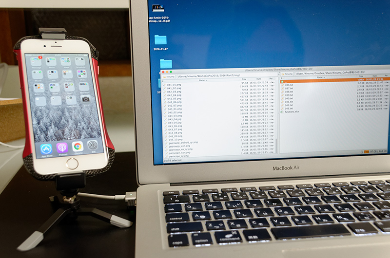 スマートフォンホルダーとして使うのも良さげ