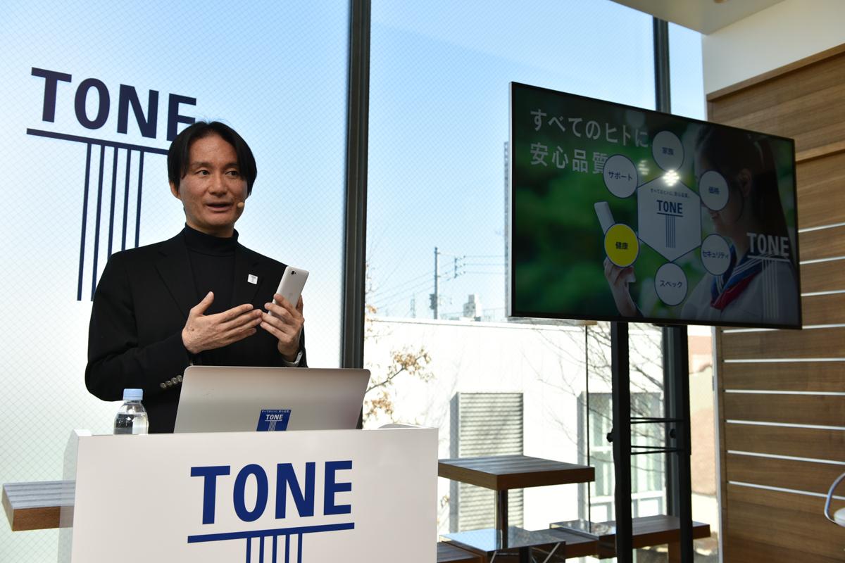 トーンモバイル 代表取締役社長 CEOの石田宏樹氏