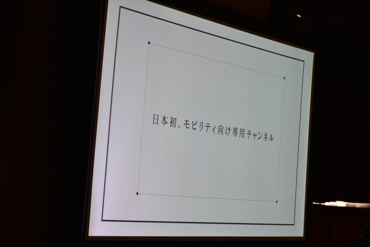 アマネク・テレマティクスデザイン CMOの庄司明弘氏