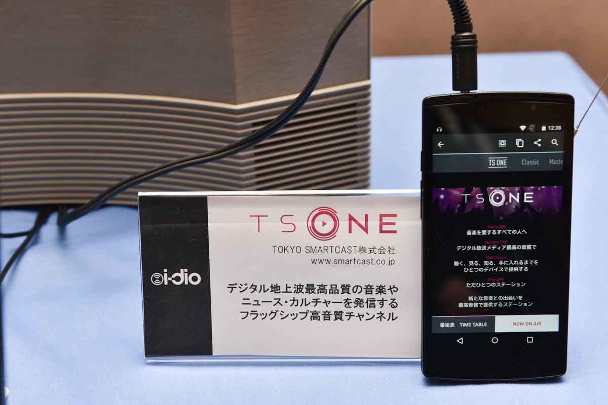 音楽チャンネルの「TS ONE」