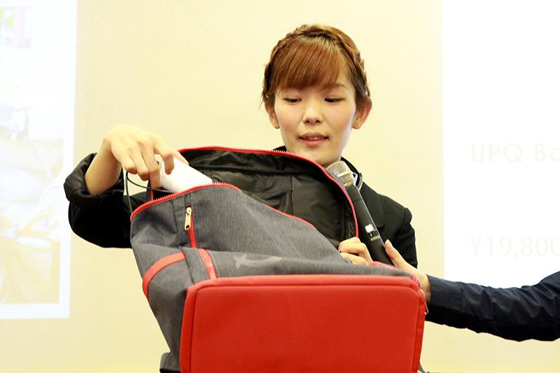 「UPQ Bag BP01」