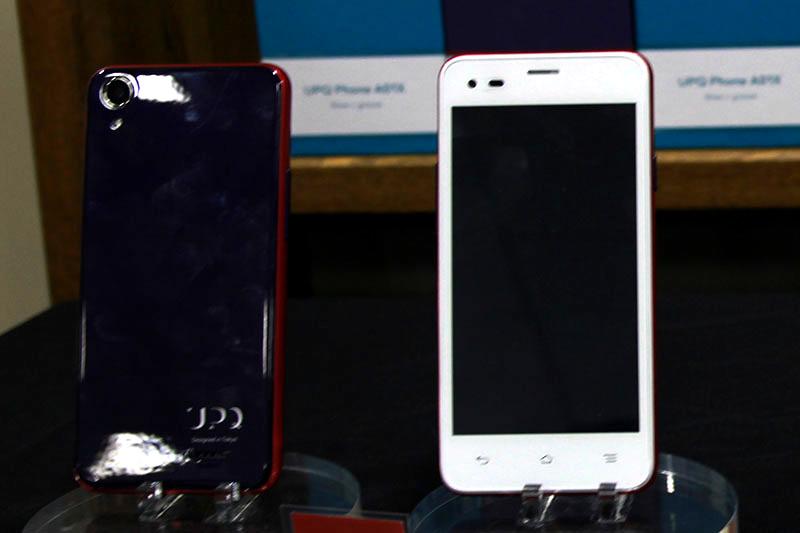 「UPQ Phone A01X」の新色