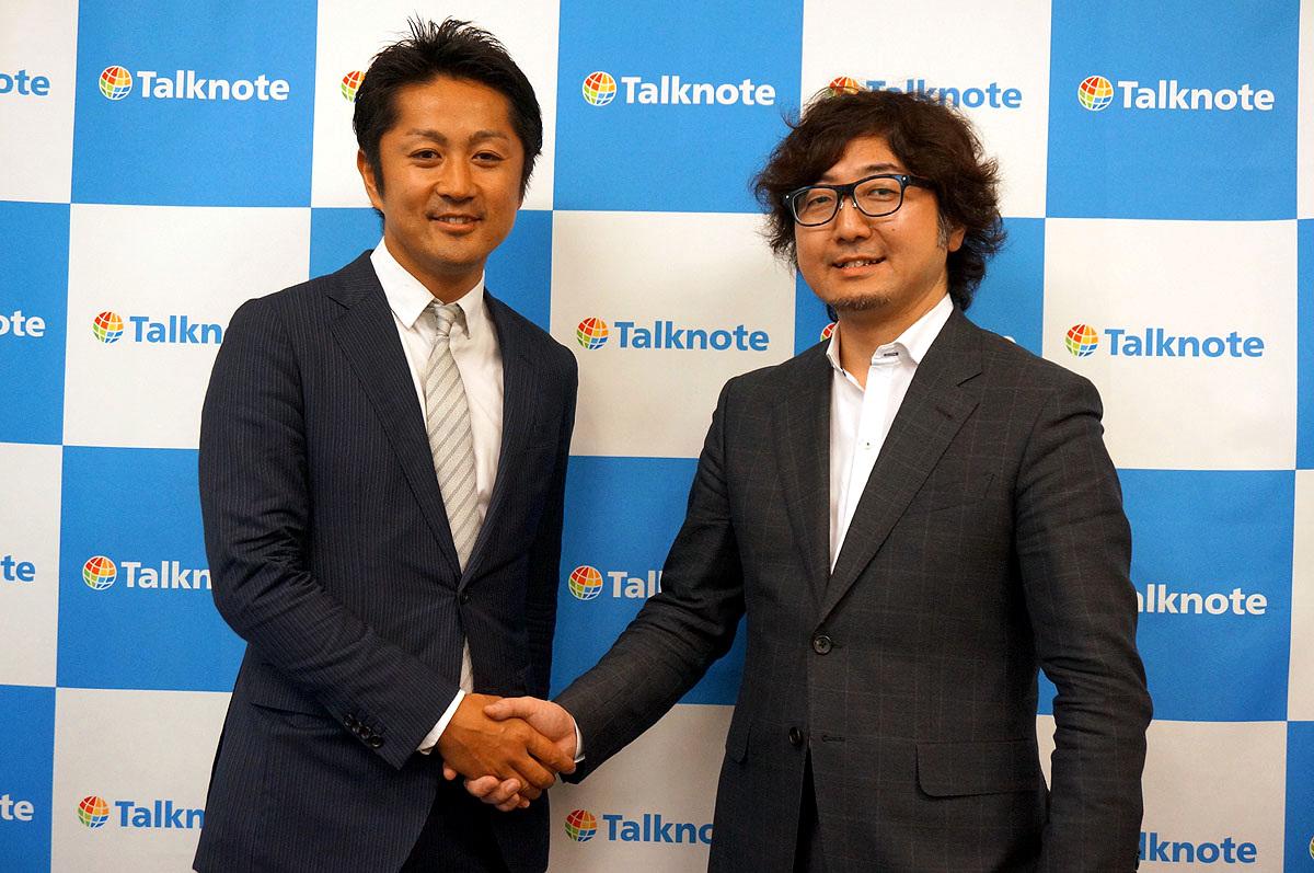 トークノート社長の小池氏(左)と、LINEの元社長でトークノート社外取締役の森川亮氏