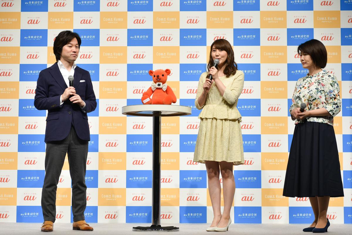 左から塚本氏、安めぐみ、中野信子氏