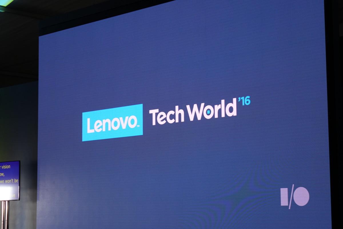 コンシューマー向けに今夏に発売予定の製品が、「レノボワールド」で発表される