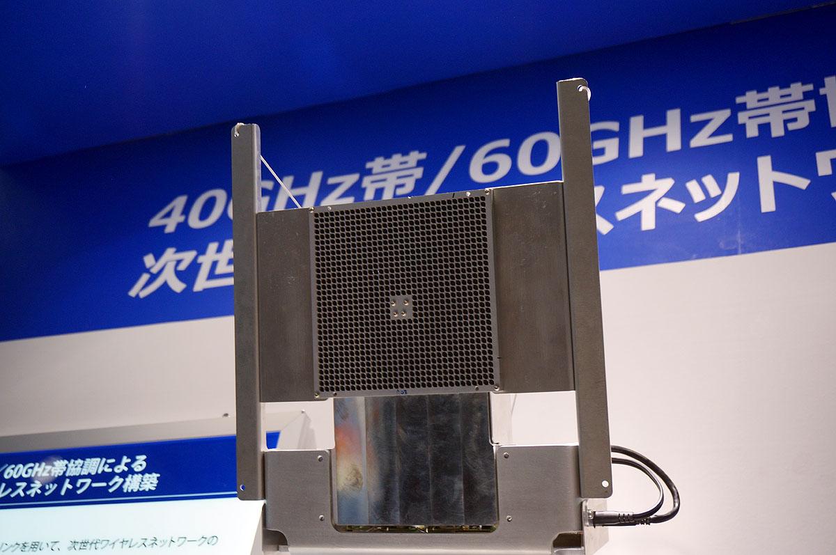 60MHz帯の技術