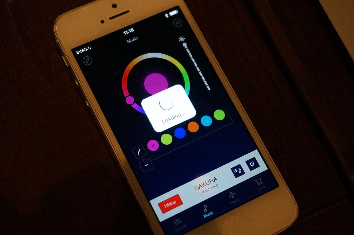アプリで調色・調光できる