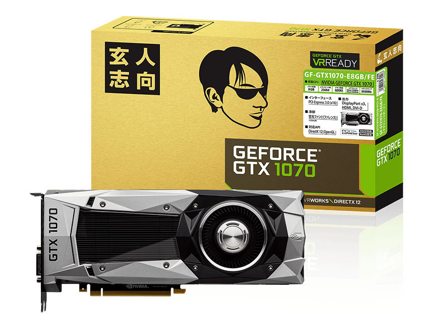 """<strong class=""""em """">GF-GTX1070-E8GB/FE</strong><BR>価格: 64,800円前後<BR>Founders Editionのリファレンスカード"""
