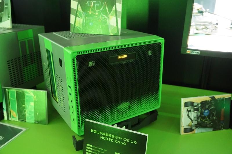 Mod PCのコーナーに展示されていた新型の山手線を模したというキューブ型PC