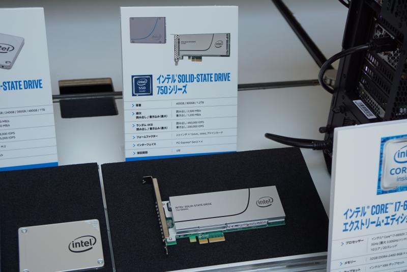 Intel 540Sおよび750シリーズのSSD