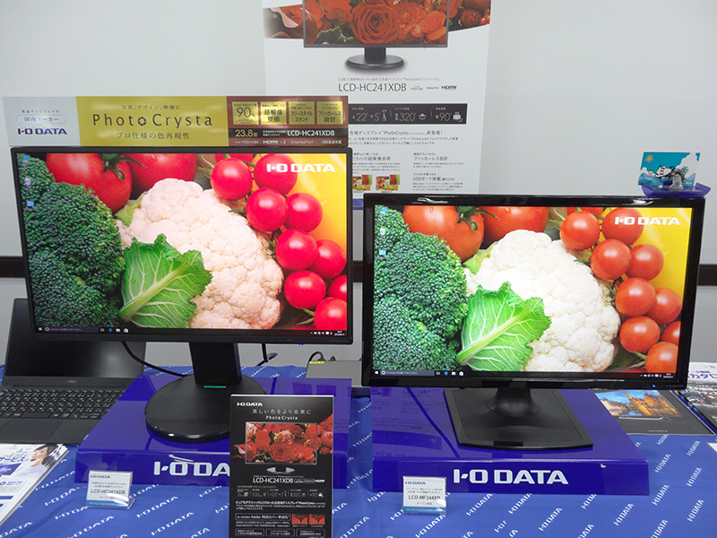 Adobe RGBカバー率90%の「PhotoCrysta」液晶(左)