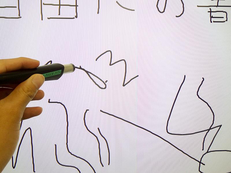 ペンで操作できるが、追従性も問題ない