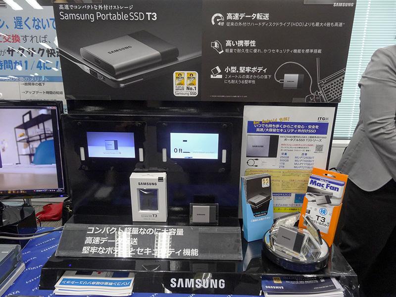 Sumsung製SSDの展示も